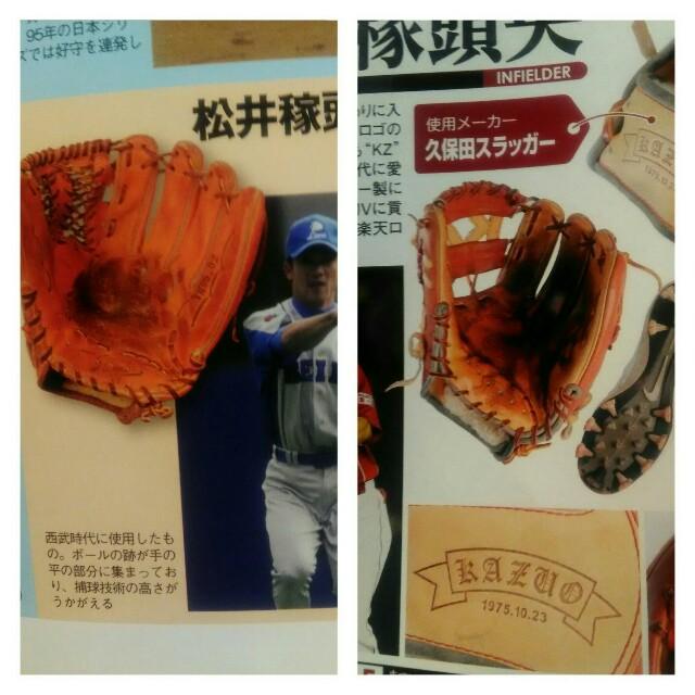f:id:kome-yamada:20170113205614j:plain