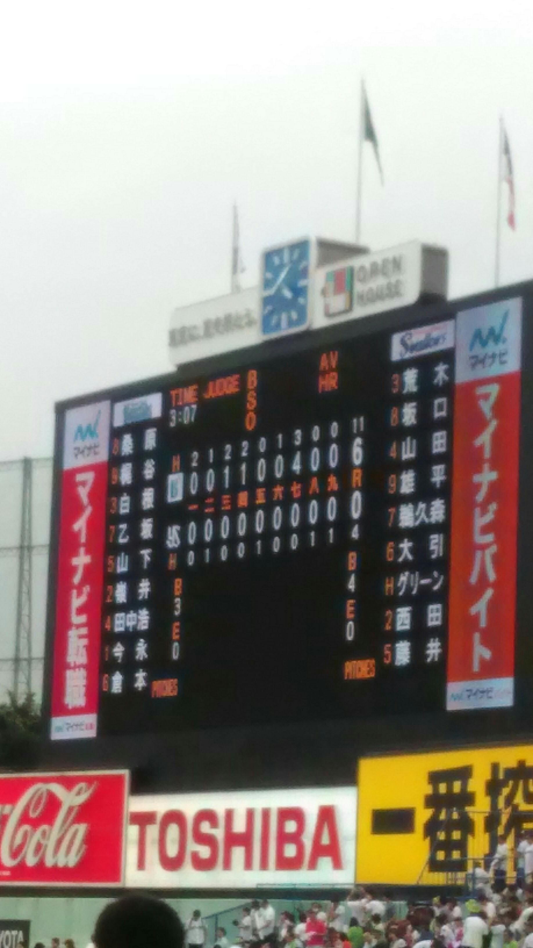 f:id:kome-yamada:20170626114929j:image