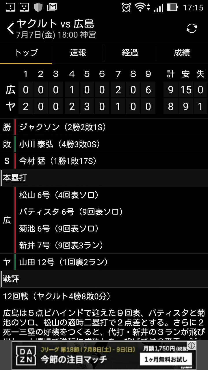 f:id:kome-yamada:20170708171543j:plain