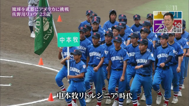 f:id:kome-yamada:20171127223359j:plain