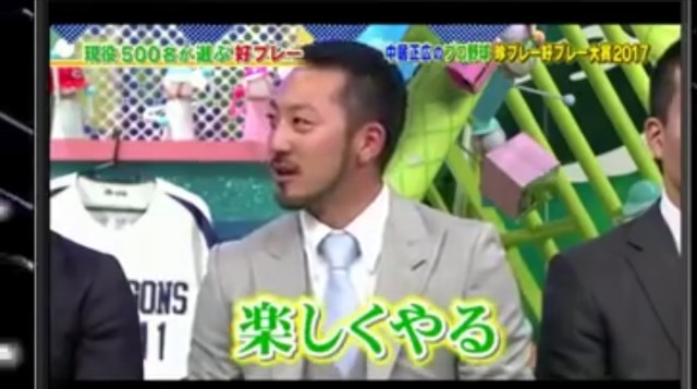 f:id:kome-yamada:20171128135148j:plain