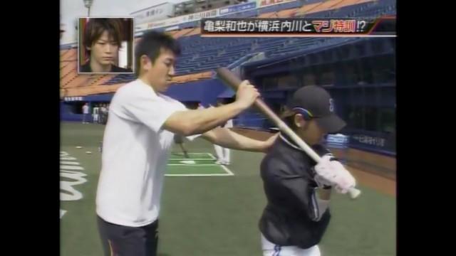 f:id:kome-yamada:20171206123523j:plain
