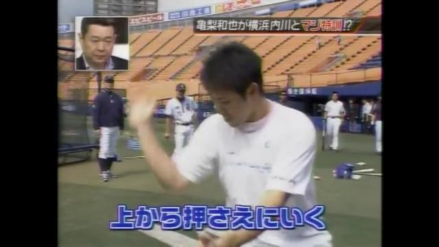 f:id:kome-yamada:20171206123909j:plain