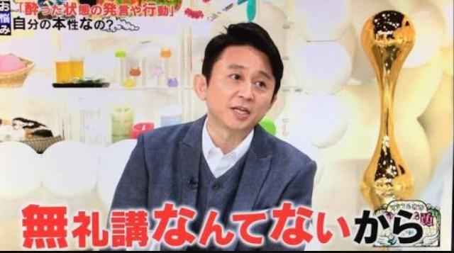 f:id:kome-yamada:20171212210523j:plain