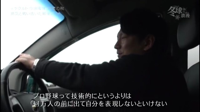 f:id:kome-yamada:20171214160156j:plain