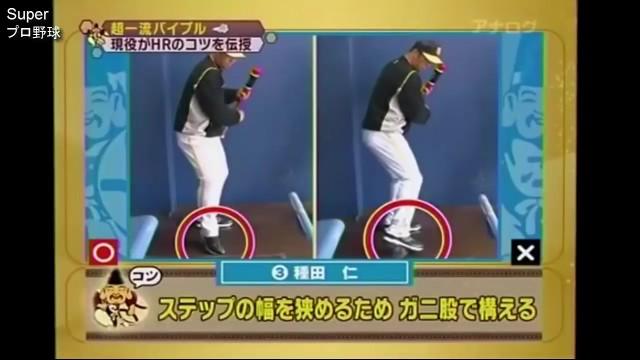 f:id:kome-yamada:20171226204134j:plain