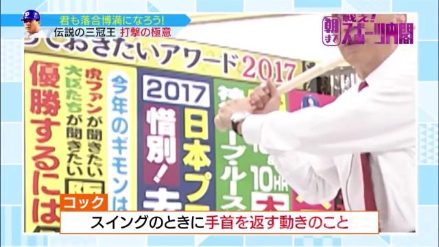f:id:kome-yamada:20180105192201j:plain