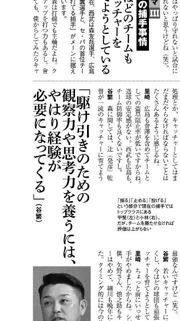 f:id:kome-yamada:20180914134518j:image
