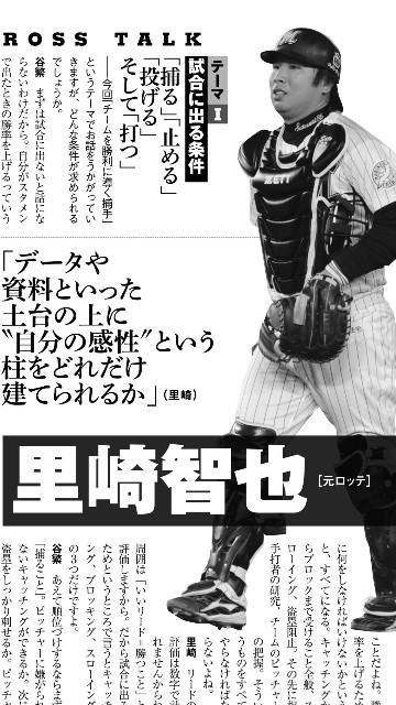 f:id:kome-yamada:20180914135332j:image