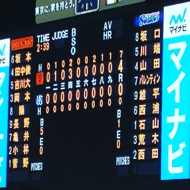 f:id:kome-yamada:20181015135717j:image