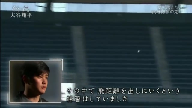 f:id:kome-yamada:20181106093438j:image