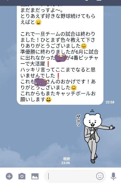 f:id:kome-yamada:20181229193622j:image