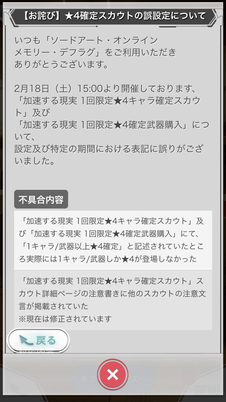 f:id:komebicchan:20170220230900p:plain
