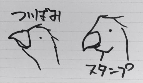 f:id:komebicchan:20170223101641p:plain