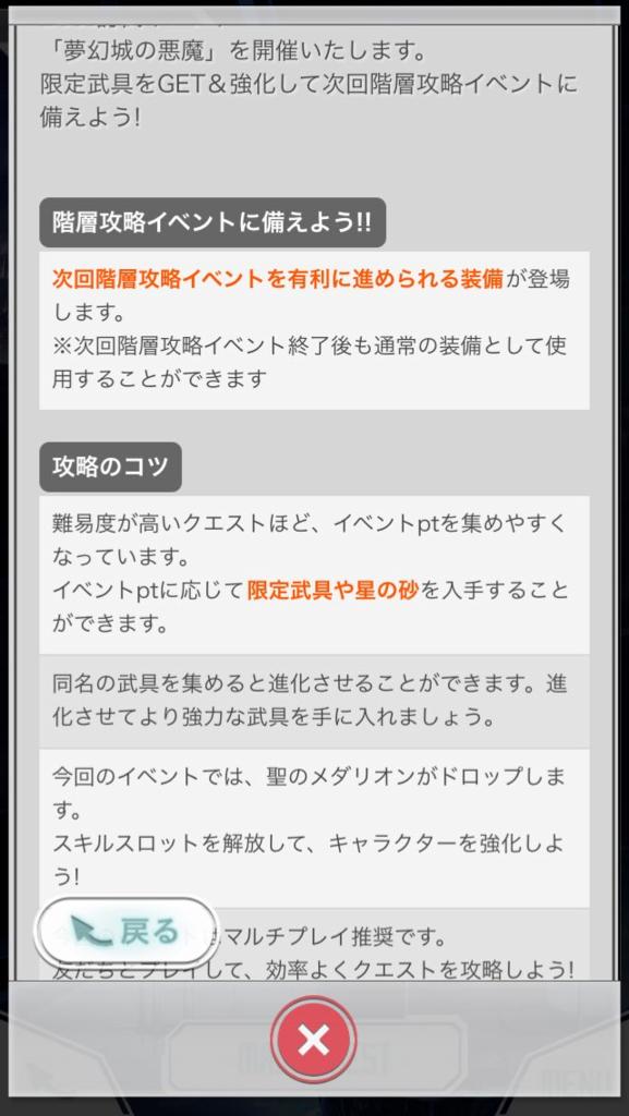 f:id:komebicchan:20170525152028p:plain
