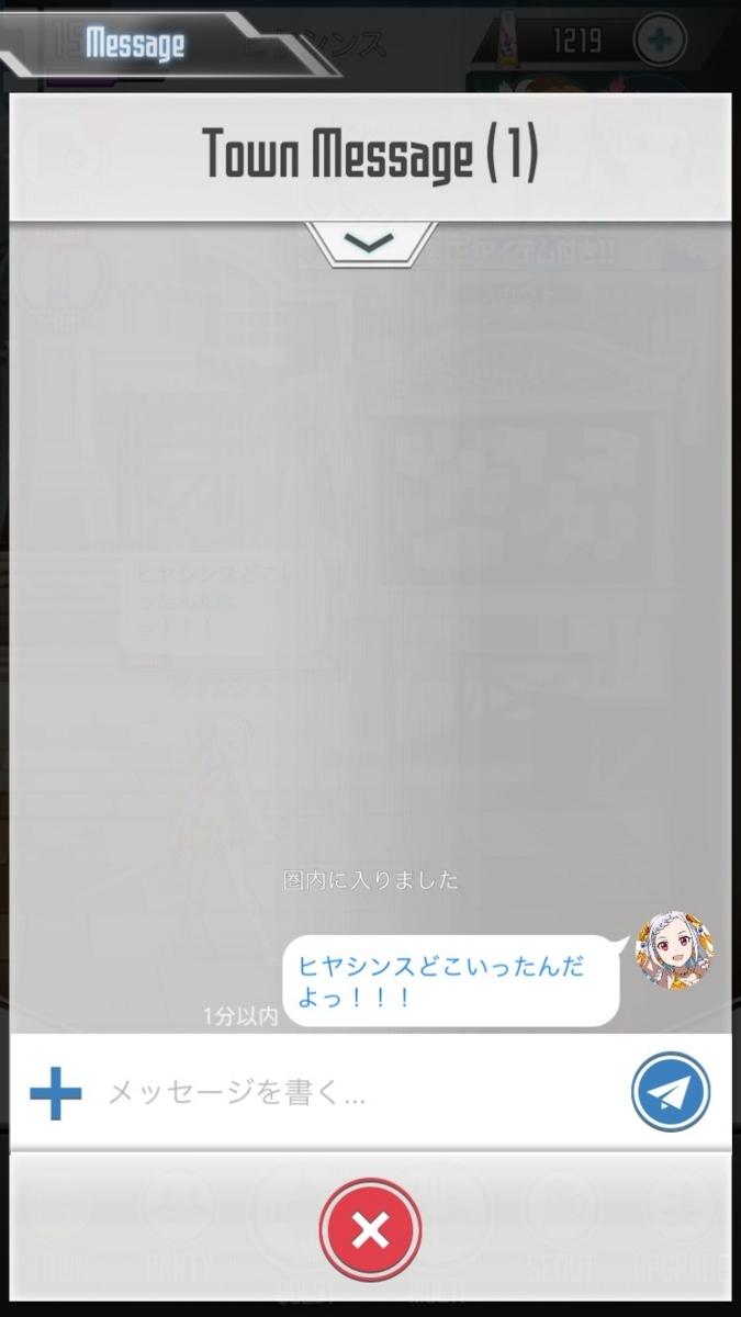 f:id:komebicchan:20170813094348j:plain