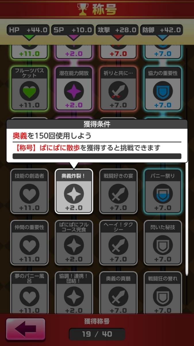 f:id:komebicchan:20171010115633j:plain