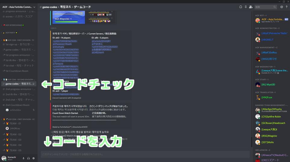 f:id:komechi:20181216063331p:plain