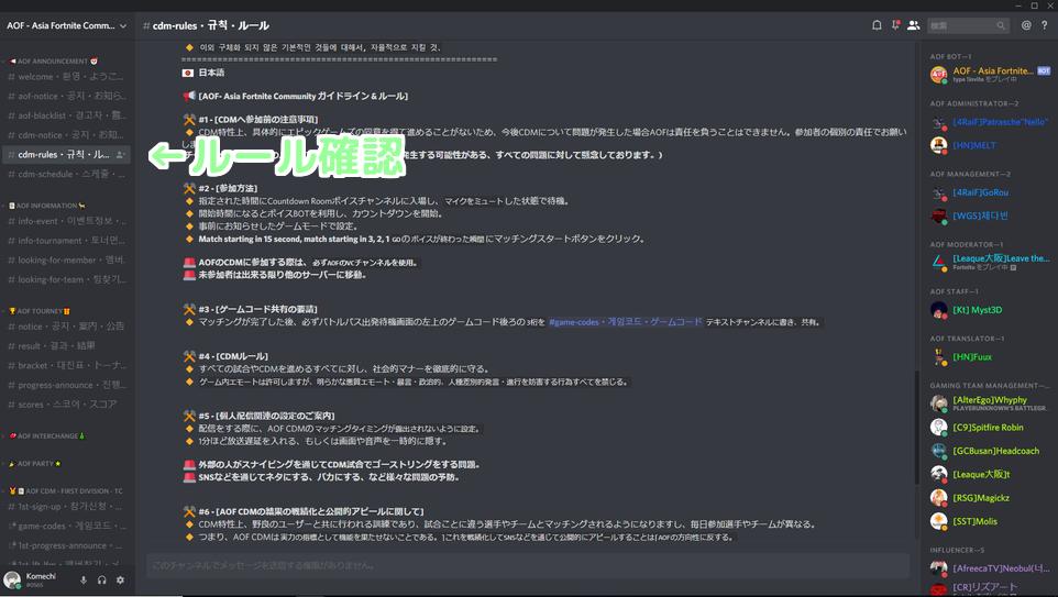 f:id:komechi:20181216065115p:plain