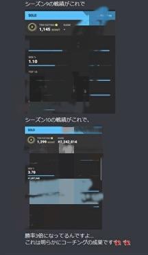 f:id:komechi:20190817192721j:plain