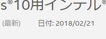 f:id:komee:20180227132015p:plain