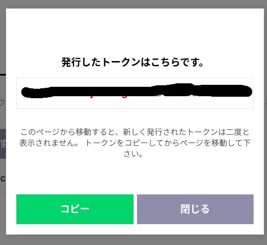 f:id:komee:20200423020213p:plain