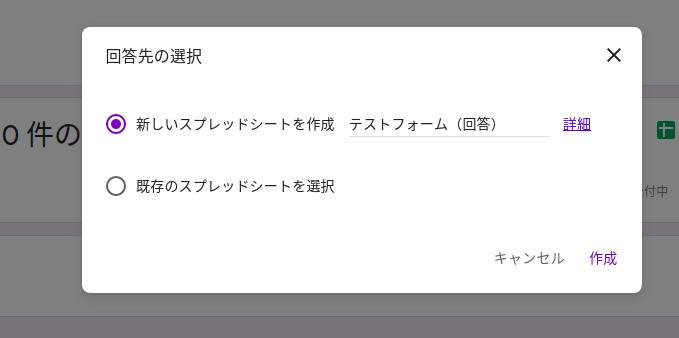 f:id:komee:20200423021327p:plain
