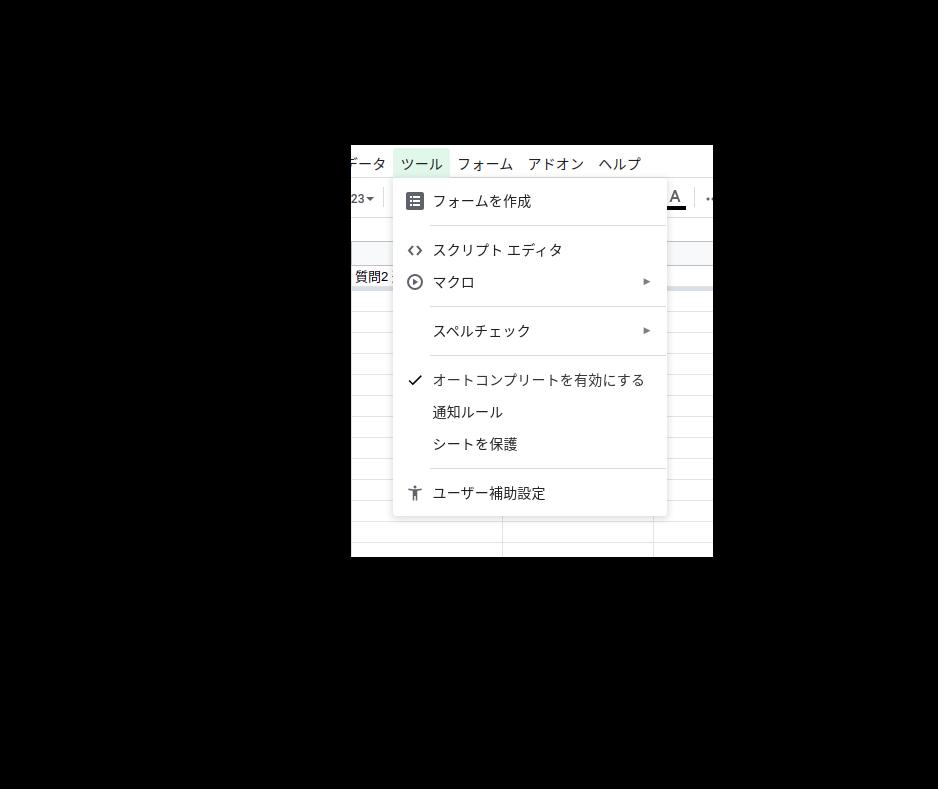 f:id:komee:20200423021742p:plain