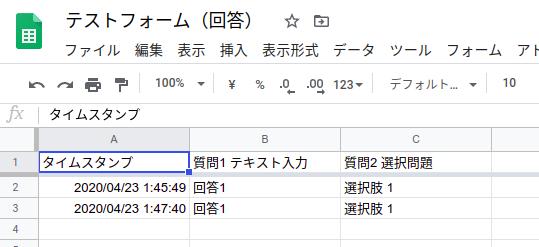 f:id:komee:20200423022108p:plain
