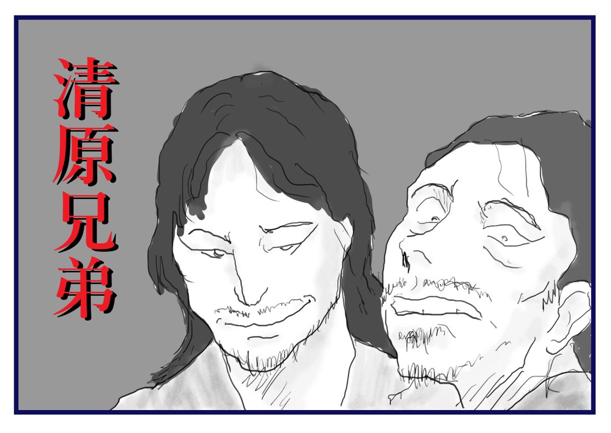 f:id:komeikanendo:20191012102117j:plain