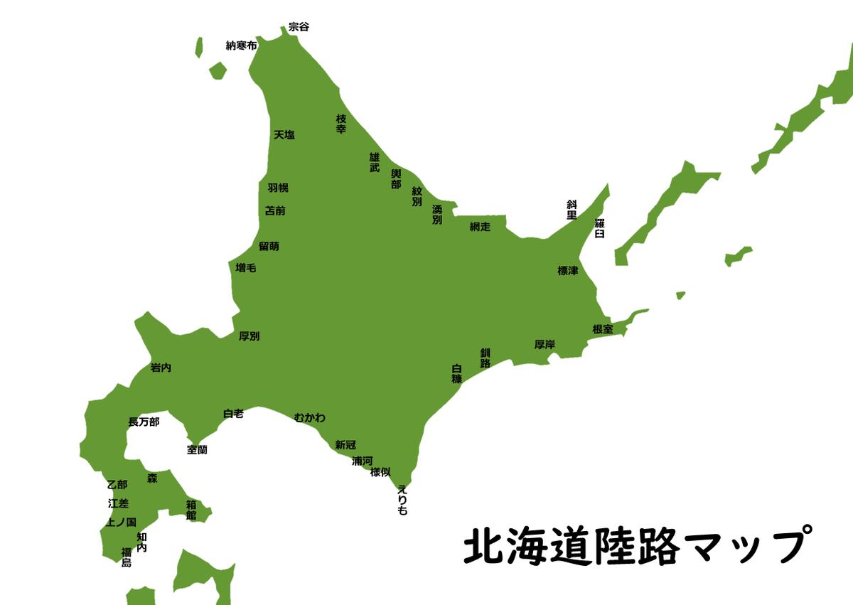 f:id:komeikanendo:20200812004501j:plain