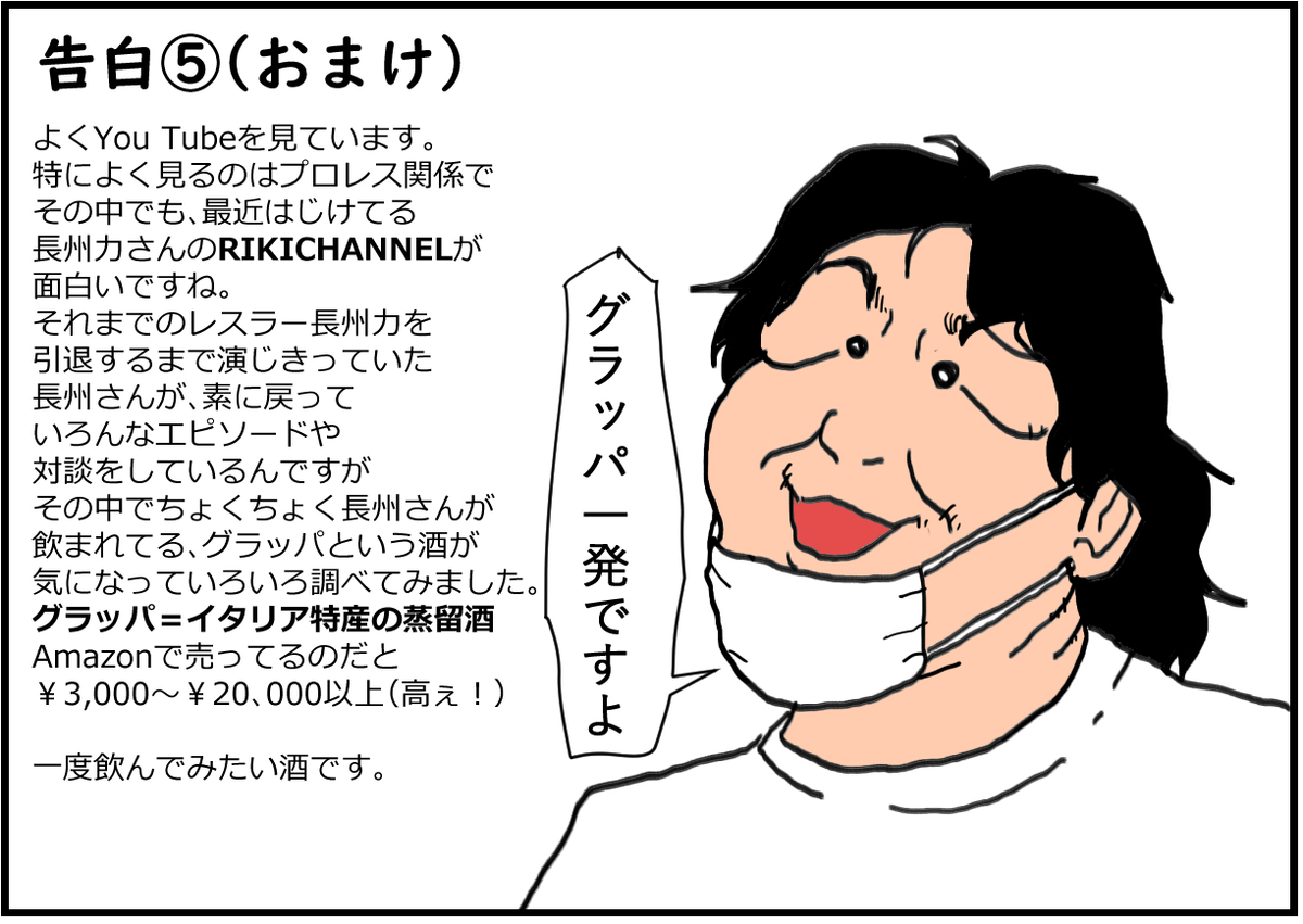 f:id:komeikanendo:20200825015410j:plain