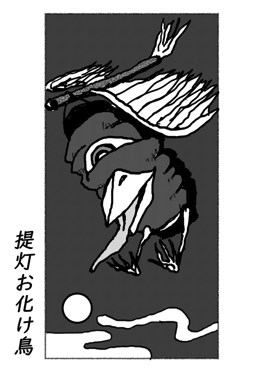 f:id:komeikanendo:20201011121256j:plain