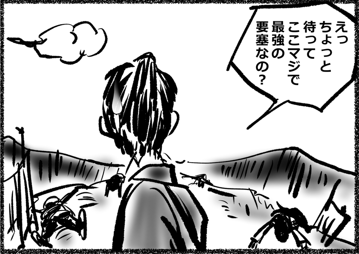 f:id:komeikanendo:20210607204718j:plain