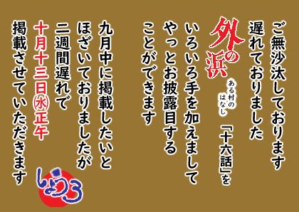 f:id:komeikanendo:20211012095307p:plain
