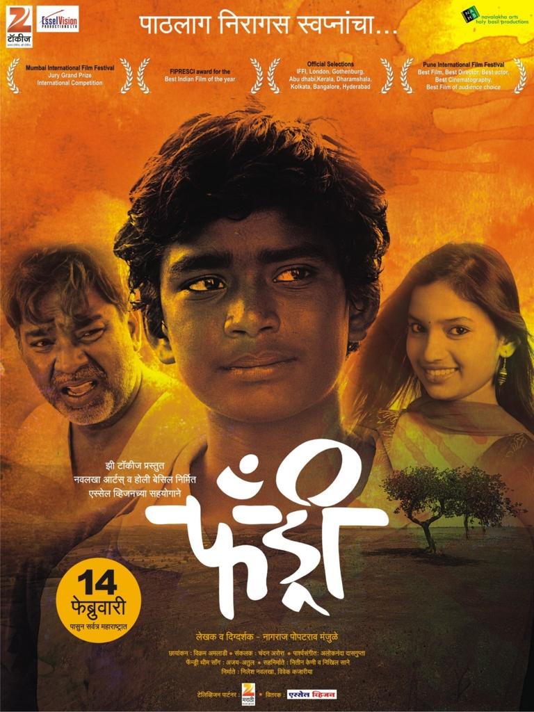 f:id:komeindiafilm:20160220015704j:plain:w300