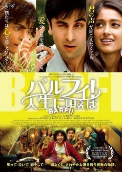 f:id:komeindiafilm:20160221125023j:plain