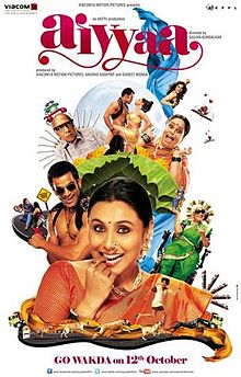 f:id:komeindiafilm:20160221223237j:plain
