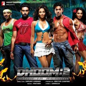 f:id:komeindiafilm:20160223225616j:plain