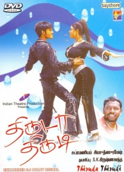 f:id:komeindiafilm:20160225210825j:plain