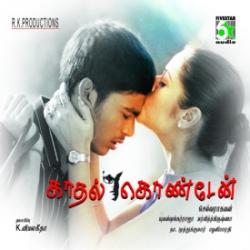 f:id:komeindiafilm:20160225210832j:plain