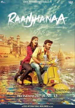 f:id:komeindiafilm:20160225210839j:plain