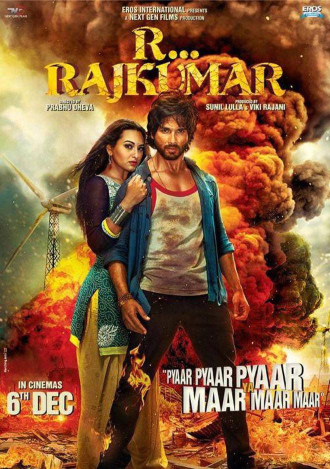f:id:komeindiafilm:20160225221737j:plain