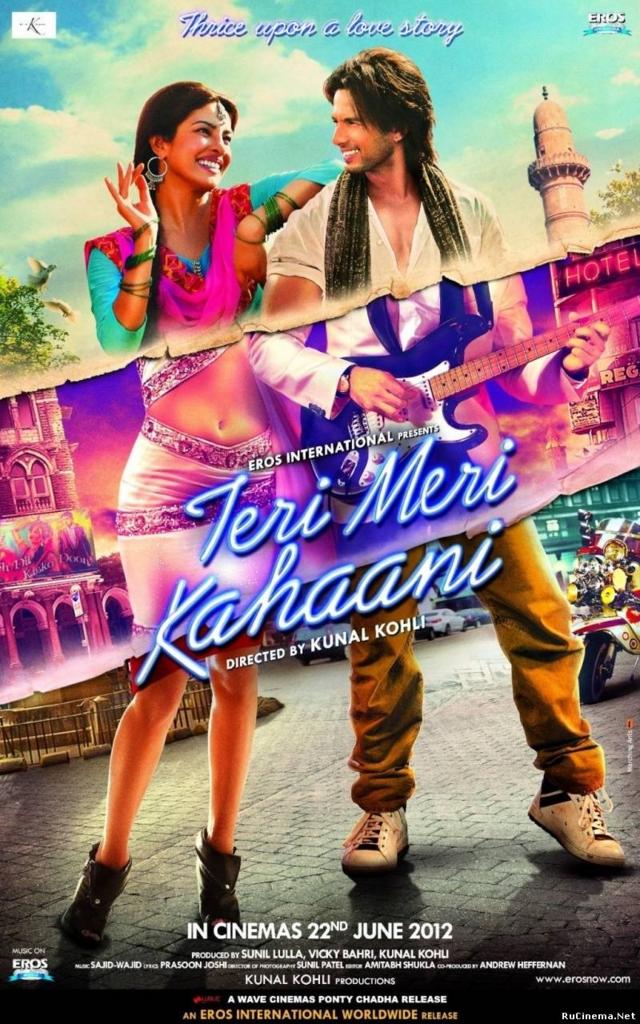 f:id:komeindiafilm:20160225225230j:plain