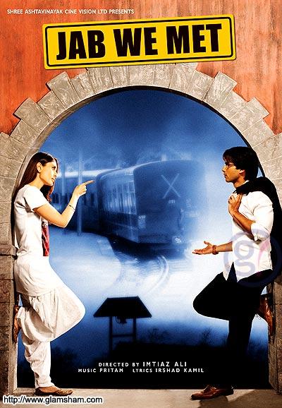 f:id:komeindiafilm:20160225230520j:plain
