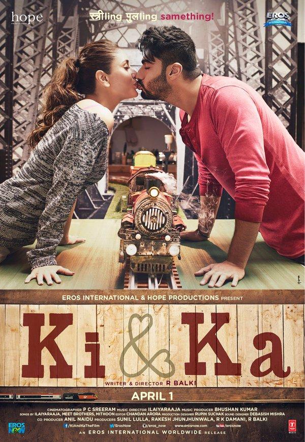 f:id:komeindiafilm:20160226211334j:plain