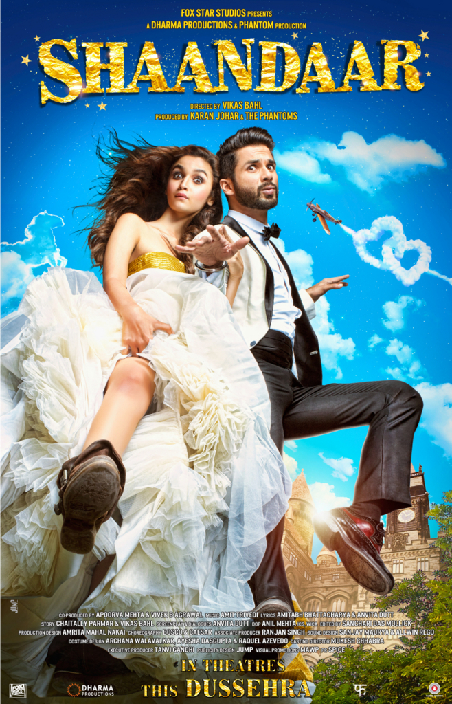 f:id:komeindiafilm:20160228151435j:plain
