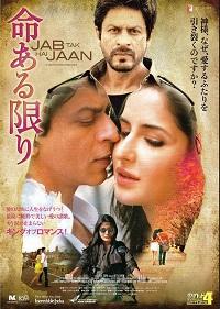 f:id:komeindiafilm:20160229205111j:plain
