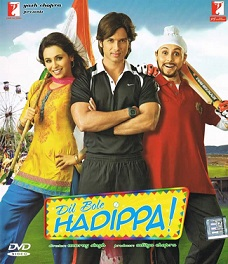 f:id:komeindiafilm:20160301215504j:plain