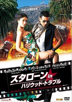 f:id:komeindiafilm:20160301223610j:plain